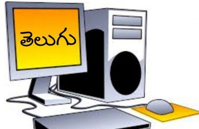కంప్యూటర్ భాషగా తెలుగు-5