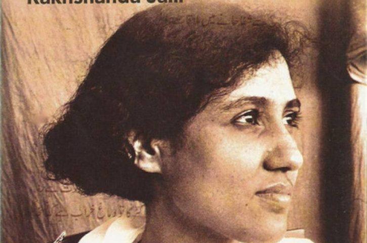 ప్రమద -తొలి విప్లవాల అంగారవల్లి రషీద్ జహాన్