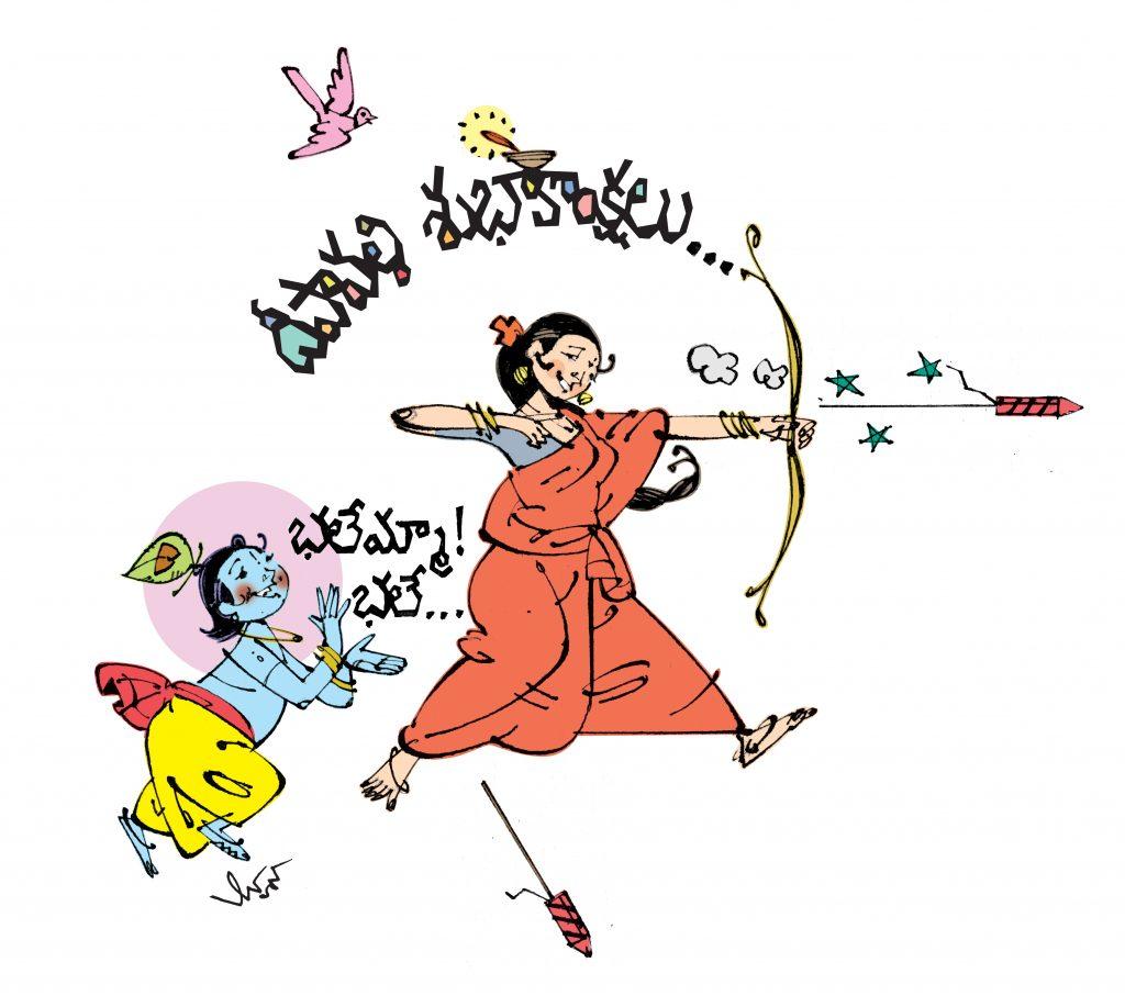 చిత్రలిపి-దీపావళి
