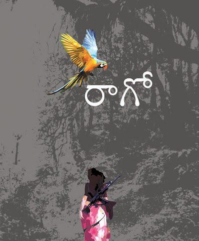 రాగో(నవల)-2