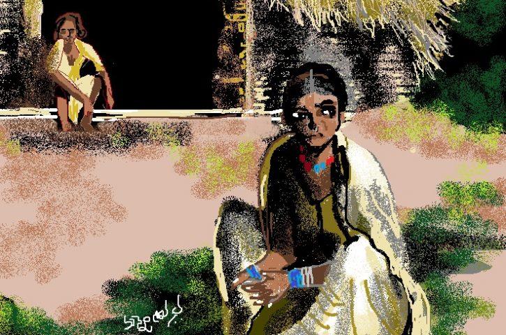 నా జీవన యానంలో (రెండవ భాగం) -15 సువాసినీ పూజ