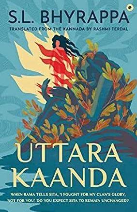 Uttara Kanda (by Bhairappa)
