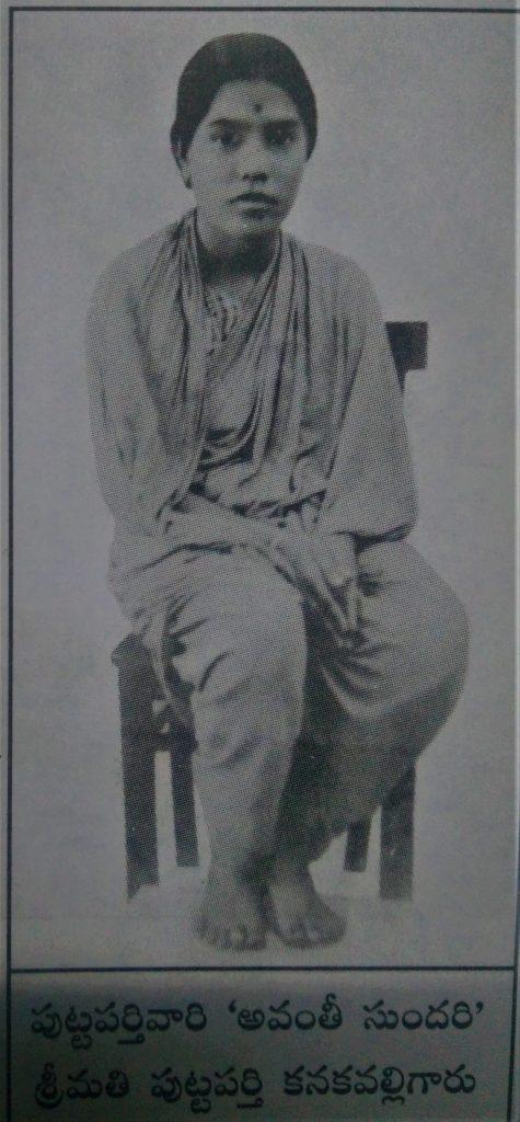 కనక నారాయణీయం-16