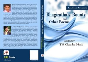 Bhagiratha's Bounty and Other poems-1