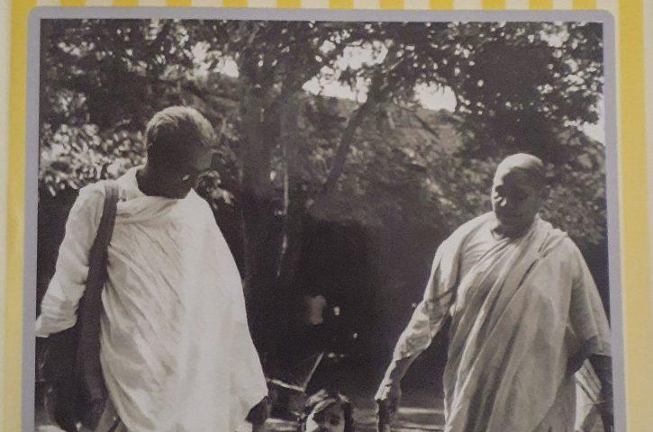 """'గోరాతో నా జీవితం"""" పుస్తక సమీక్ష"""