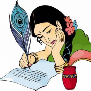 ఒక అమ్మ డైరీ  (మహిత సాహితీ & నెచ్చెలి కథల పోటీ-2021లో సాధారణ ప్రచురణకు ఎంపికైన కథ)
