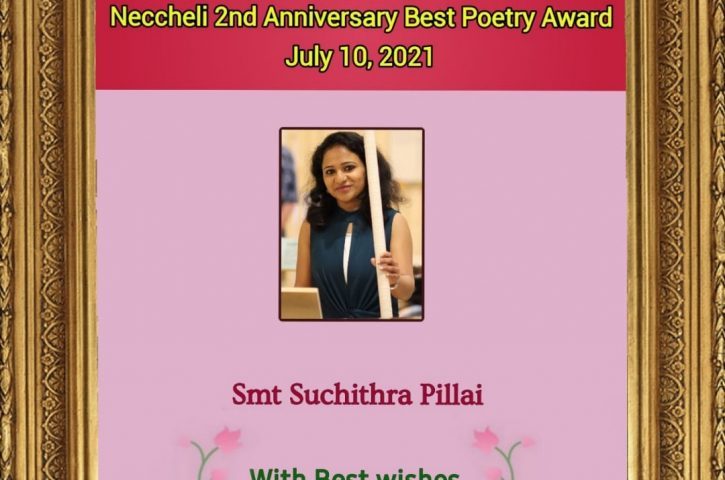 Faces (Neccheli 2nd Anniversary Awards Best Poem)